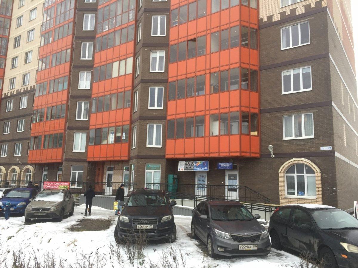 http://rfn.pro.bkn.ru/images/c_big/12a60e5b-de92-11e7-b300-448a5bd44c07.jpg