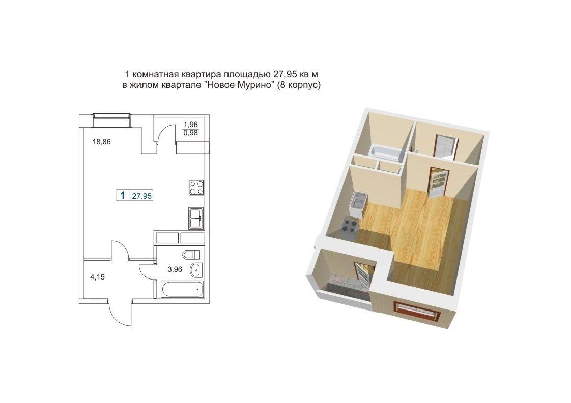 Продаётся квартира 27.95 кв. м 2 145 000 руб., ленинградская.
