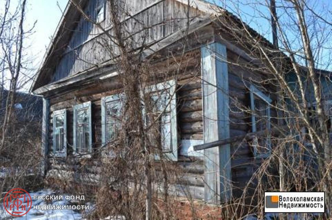 Купили дом под снос них показано